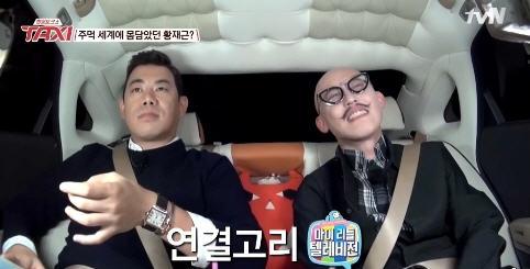 '택시' 박지우