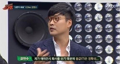 강현수 강현수 /JTBC '슈가맨'