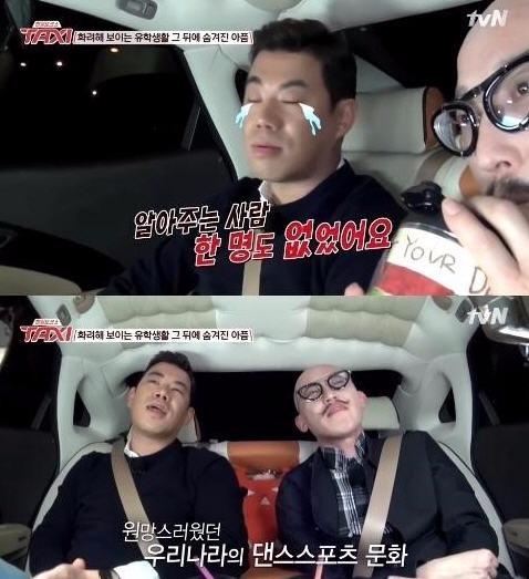 박지우 박지우 /tvN '현장 토크쇼-택시'