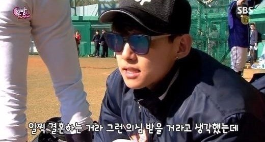 동호가 결혼에 대해 언급했다. '한밤의 TV연예' 캡처