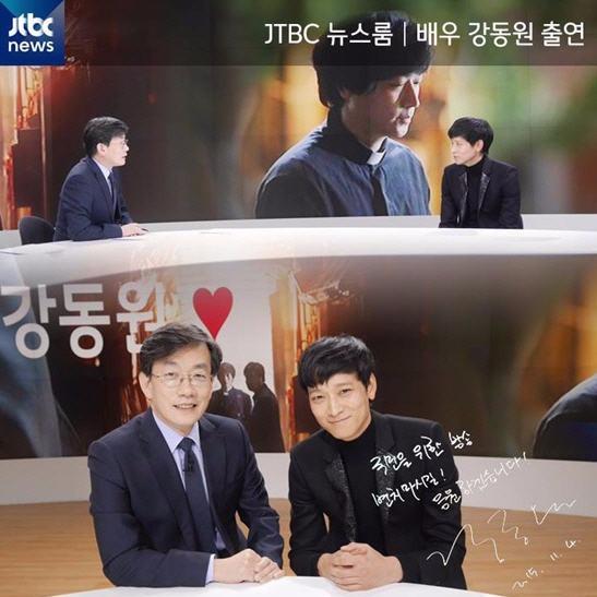 '뉴스룸' 강동원 손석희 /JTBC 페이스북
