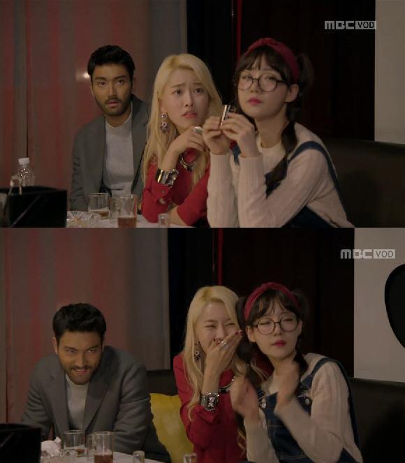 '그녀는 예뻤다' 최시원 /MBC