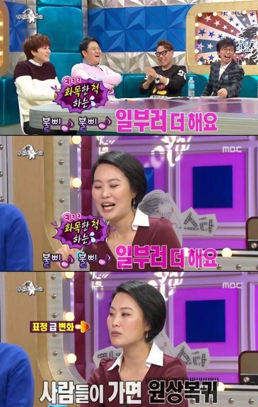 라디오스타 김재화 라디오스타 김재화 / MBC 방송 캡처