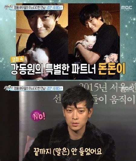 검은사제들 강동원 검은사제들 강동원 / 사진 = MBC 방송 캡처