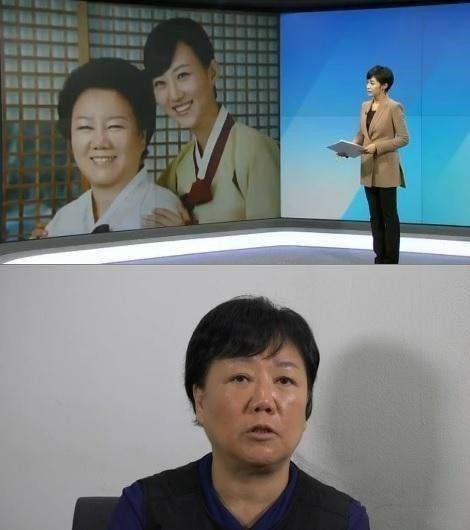 장윤정 엄마 / 사진 = MBN 방송 캡처