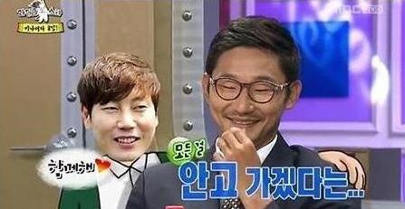 이천수 은퇴 선언 /MBC '라디오스타'