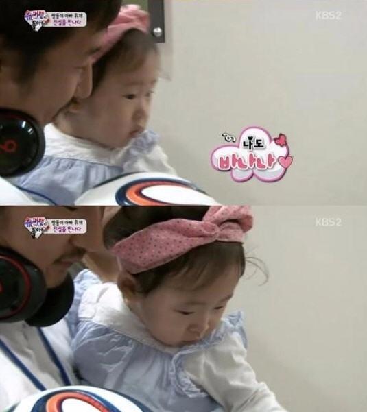 이천수 은퇴 선언 이천수 은퇴 선언 /KBS '슈퍼맨이 돌아왔다' 방송 캡쳐