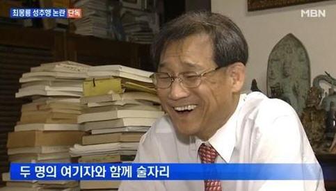 최몽룡 최몽룡 /채널A