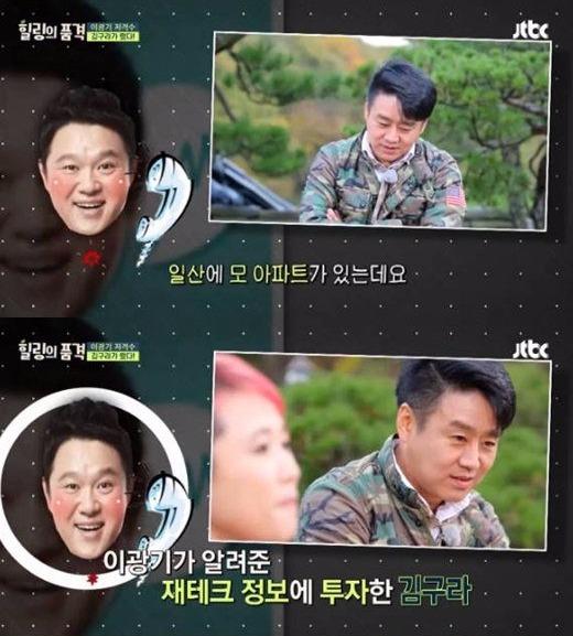 사진 = JTBC 방송 캡처