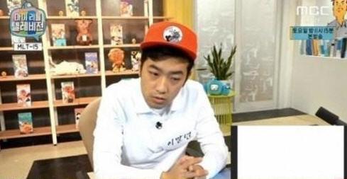 사진=MBC '마이 리틀 텔레비전' 방송화면 캡처