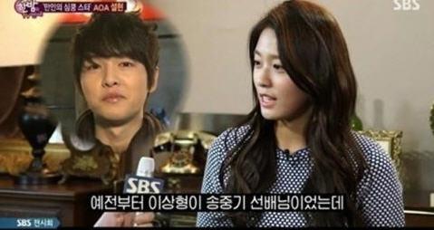 설현 이상형 공개 /SBS 한밤의 TV 연예