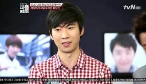 이윤열 공허의 유산 /tvN