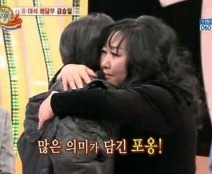 김인혜 교수 파면 김인혜 교수 파면 / 사진 = SBS 방송 캡처