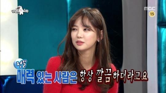 이태임 이태임/사진=MBC '라디오스타' 방송캡쳐