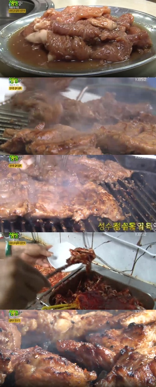 성수동 갈비골목 성수동 갈비골목 /사진=KBS '생생정보통' 방송 캡쳐