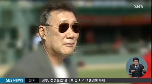 하일성 사기혐의 하일성 사기혐의  /SBS 캡쳐
