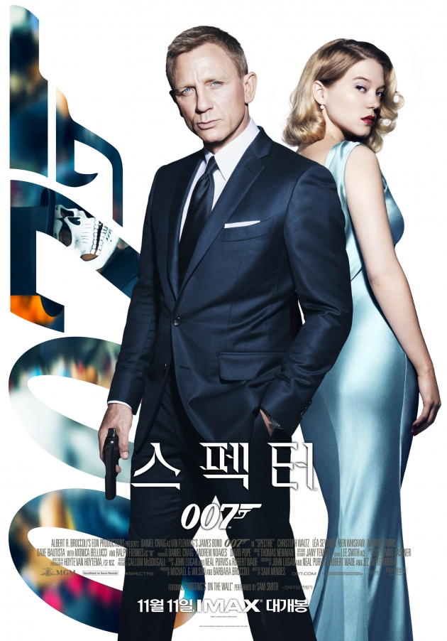 '007 스펙터'