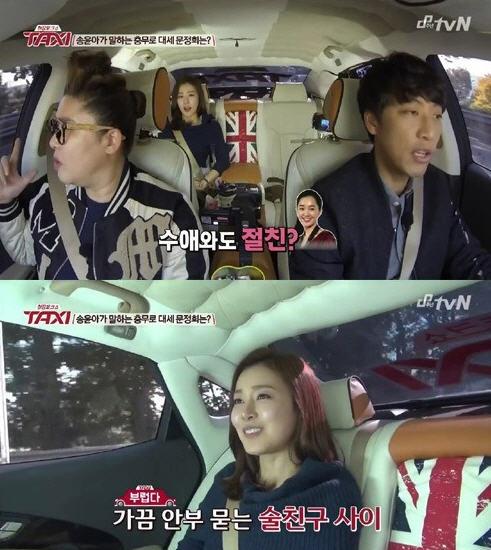 '라디오스타' 문정희 수애 /tvN '택시'