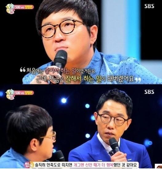 불안장애 정형돈 /과거 '힐링캠프' 출연 모습