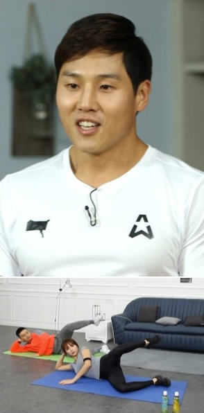 김지훈 트레이너