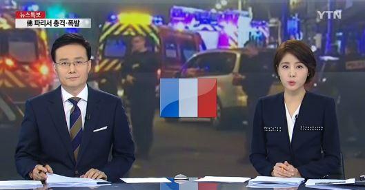 사진=방송화면/파리 테러