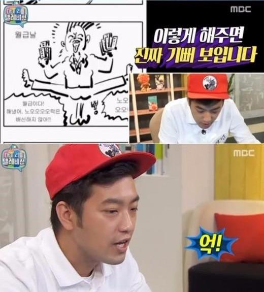 마리텔 이말년 / 마리텔 이말년 사진=MBC 방송 캡처