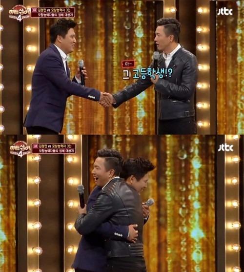 히든싱어 김정민 / 히든싱어 김정민 사진=JTBC 방송 캡처