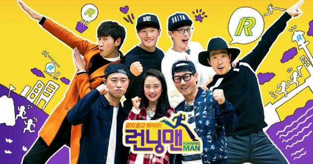 런닝맨 / 런닝맨 사진=SBS 제공