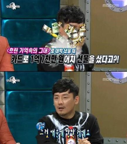 복면가왕 현진영 복면가왕 현진영  /MBC '라디오스타' 방송화면