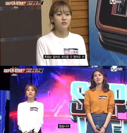 슈퍼스타K7 신예영  슈퍼스타K7 신예영 / 사진 = Mnet 방송 캡처