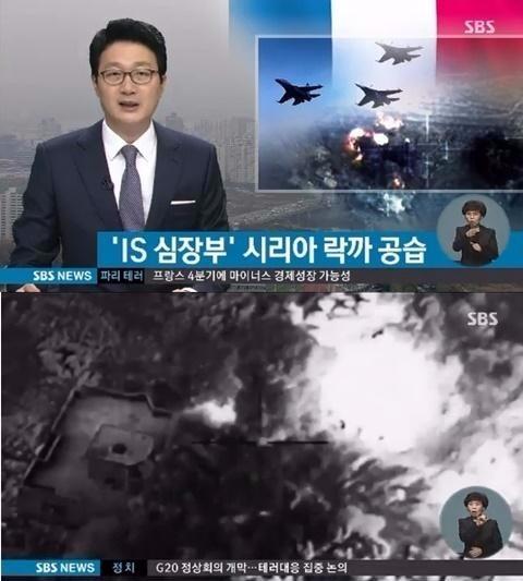 프랑스 파리 테러, 시리아 락까 공습 프랑스 파리 테러, 시리아 락까 공습 / 사진 = SBS 방송 캡처