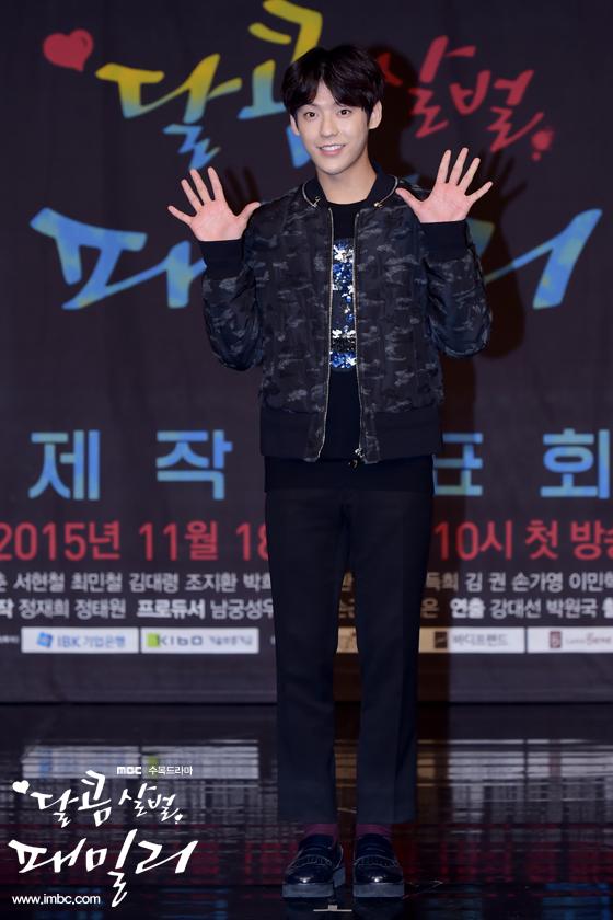 달콤살벌패밀리 이민혁 / 사진 = MBC 제공