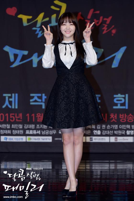 달콤살벌패밀리 민아 / 사진 = MBC 제공