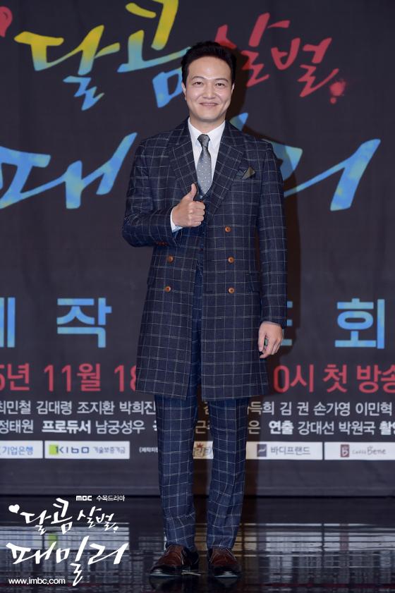 달콤살벌패밀리 정웅인 / 사진 = MBC 제공