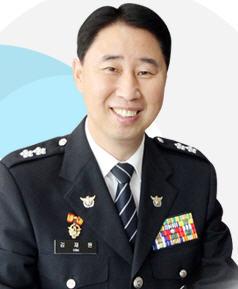 김재원 전북경찰청장 성희롱 논란 /전북경찰청 홈페이지