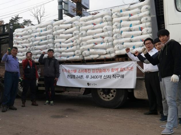 강강술래 농가와 착한 상생 프로젝트