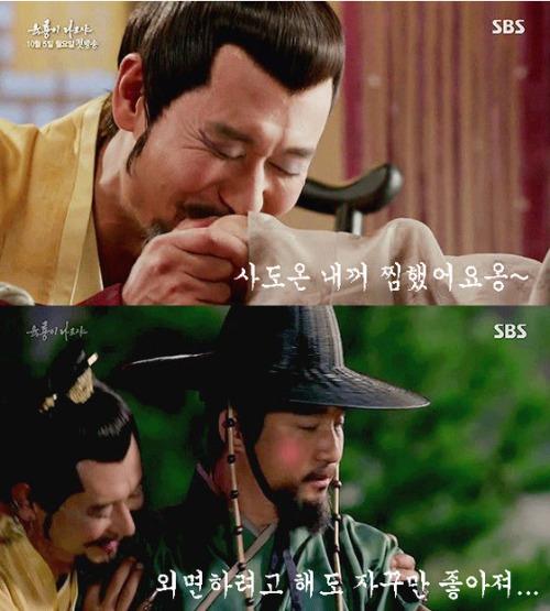 육룡이 나르샤 육룡이 나르샤/사진=SBS '육룡이 나르샤' 제공