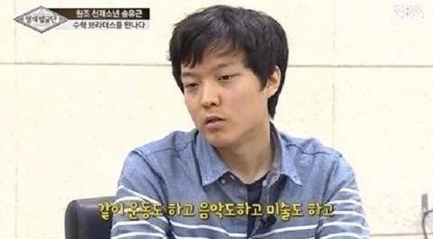 송유근 최연소 박사 학위 취득 /'영재발굴단' 출연 모습