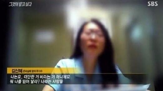 '친부살해 혐의 무기수' 김신혜 재심