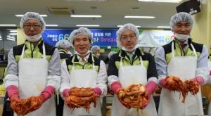 교보증권, 소외계층에 '사랑의 김장김치' 전달