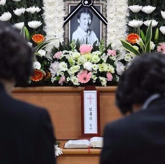 배우 임홍식 사망 배우 임홍식 사망 / 사진=사진공동취재단