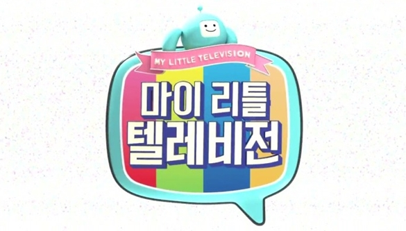 마리텔 / 마리텔 사진=MBC 제공