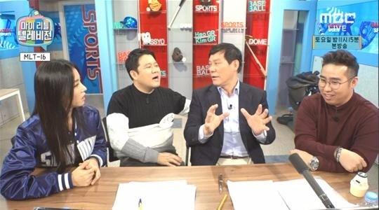 '마리텔'에 출연한 허구연과 유희관. 다음팟 캡처