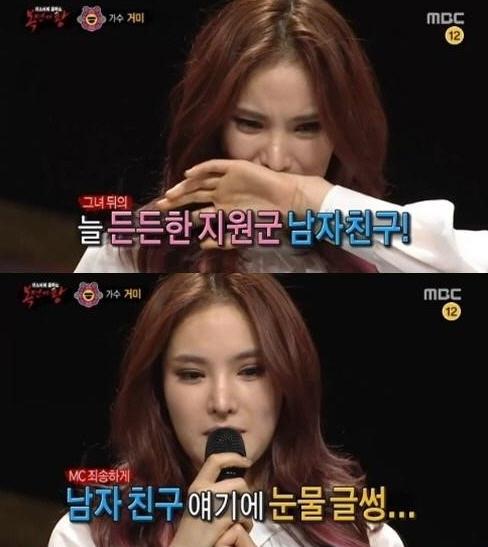 조정석 거미 /MBC '복면가왕'