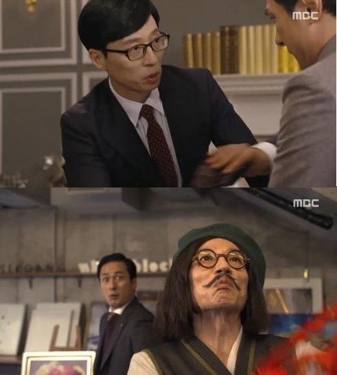 유재석 유재석 /MBC '내 딸 금사월'
