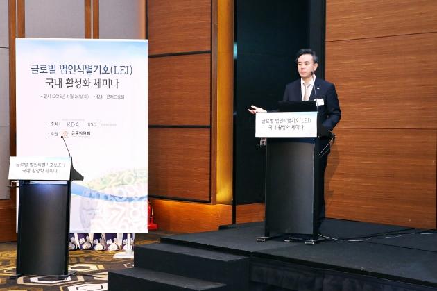 유재훈 한국예탁결제원 사장