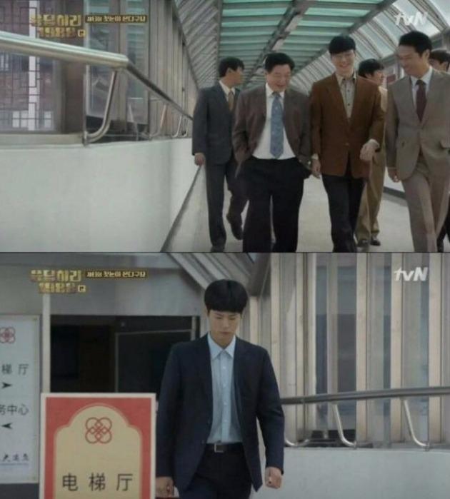 이창호 최택 /'응답하라 1988'