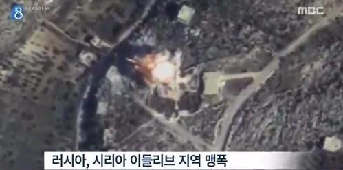 프랑스, IS 공격 개시. MBC 뉴스 캡처