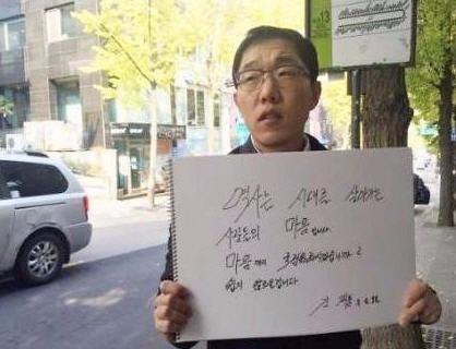 김제동 퇴출 시위 엄마부대 /주진우 SNS