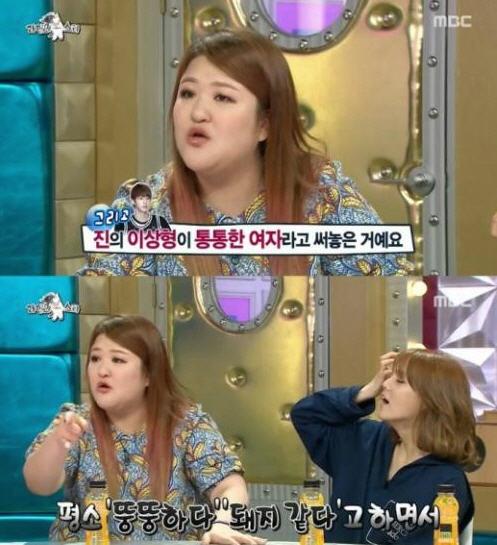 방탄소년단 화양연화 pt.2 방탄소년단 화양연화 pt.2 /MBC '라디오스타' 캡쳐